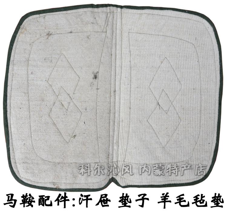 Внутренней монголии лошадь инструмент седло коврик пот выдвижной ящик шерсть войлок подушка лошадь техника статьи седло монтаж