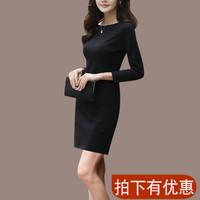 职业女装连衣裙春秋OL气质修身显瘦中长款包臀黑色长袖工作服秋冬