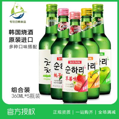 包邮韩国烧酒清酒果味酒初饮初乐烧酒水果草莓苹果桃子5瓶韩剧酒 - 封面