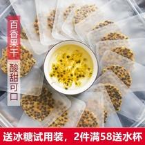 花果茶菠萝苹果口味酸甜味道果粒茶水果干茶罐装茶包邮benediktus