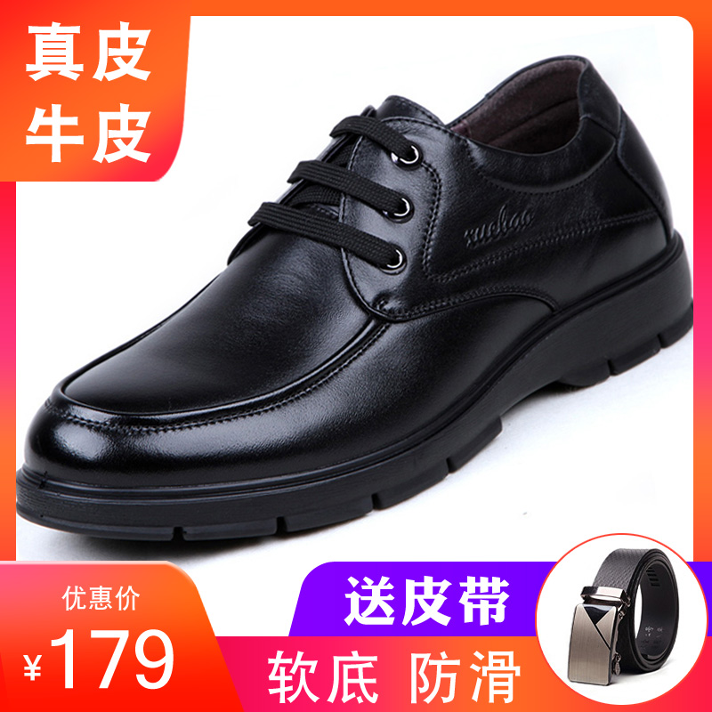 Give dad shoes for men 40 soft soled 50-year-old 30-year-old spring mens shoes middle-aged and old leather breathable new leather shoes
