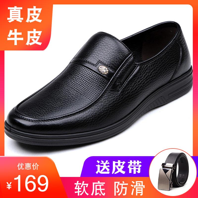 爸爸鞋子40男式50休闲60岁中年冬季中老年人男鞋软底老人真皮皮鞋