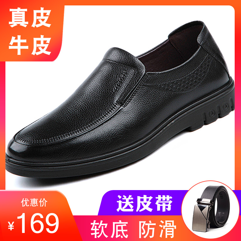 Dad shoes 40 men 50 years old leisure middle aged people soft soled leather shoes leather summer birthday gift