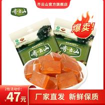 斤枣糕糕点整箱江西特产端午礼盒4促销装2000g齐云山南酸枣糕正品