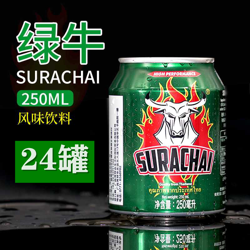 Box of 24 cans of suracha sports functional beverage imported from Vietnam
