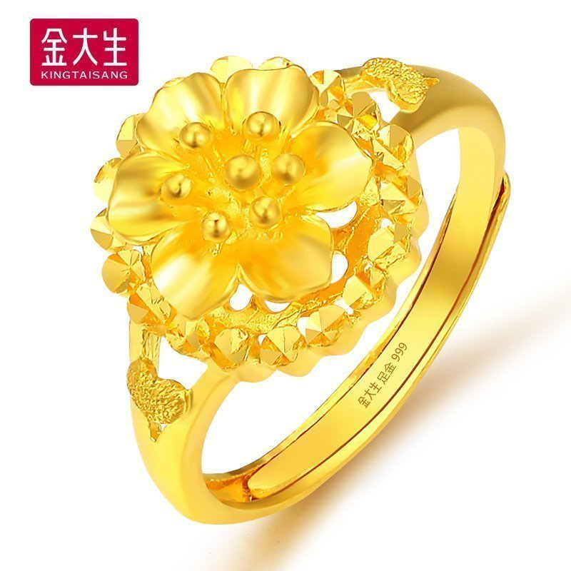 Jin Dasheng Jewelry Pure Gold 999 Flower Rich Gold Ring Women's Ring Jewelry Ring Gift K430J