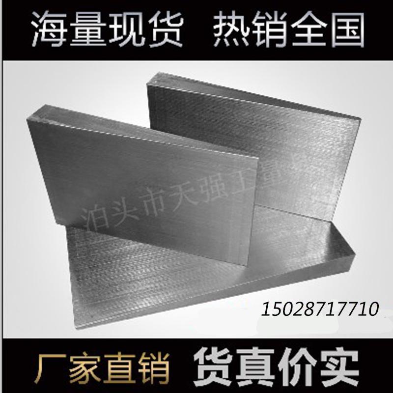 厂家直销斜铁斜垫铁Q235钢制斜铁薄厚铁调整垫片楔铁塞铁平垫铁