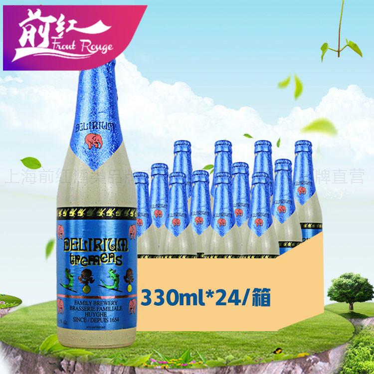 比利时原装进口浅粉象啤酒粉色大象330ml*24瓶前红酒业
