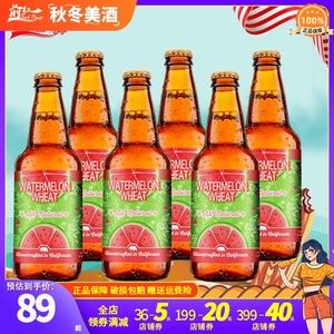 6瓶包邮美国进口啤酒 迷失海岸西瓜小麦啤酒355ml*6瓶装前红酒业