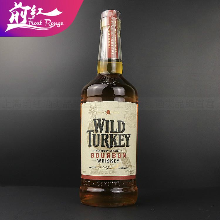 洋酒 WildTurkey whisky威凤凰81波本威士忌美国波本野火鸡