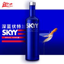毫升度洋酒鸡尾酒包邮毫升500进口俄罗斯伏特加西伯利亚熊牌伏特加