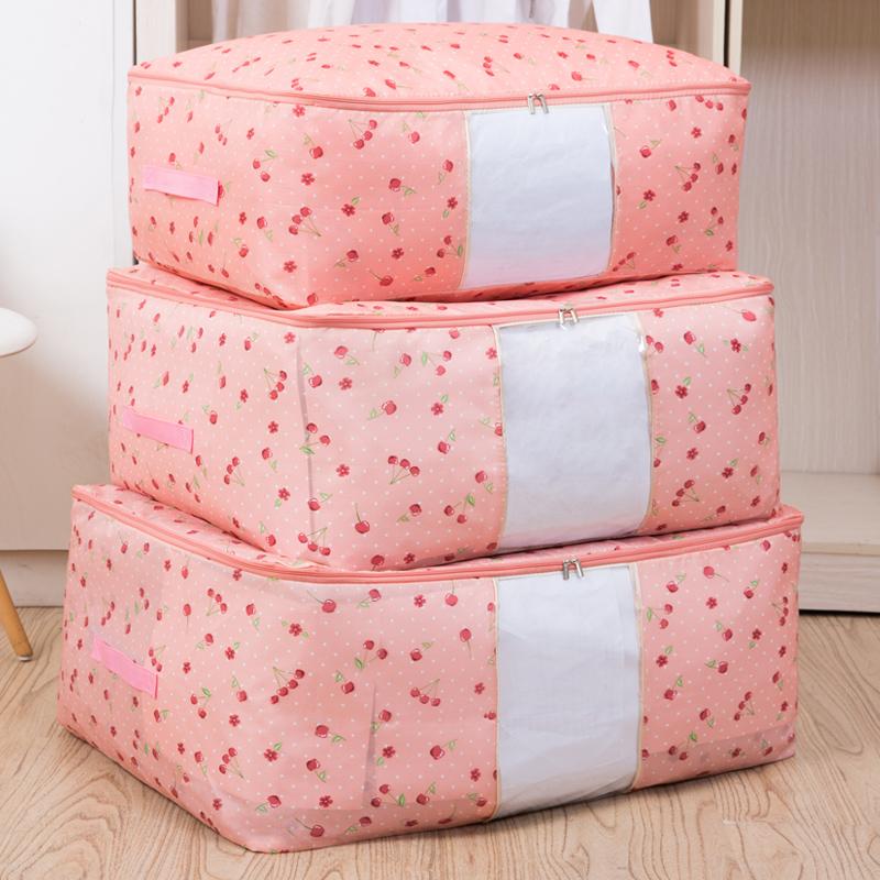 牛津紡布棉被子收納箱幼兒園裝衣服的收納袋子防潮打包整理儲物袋