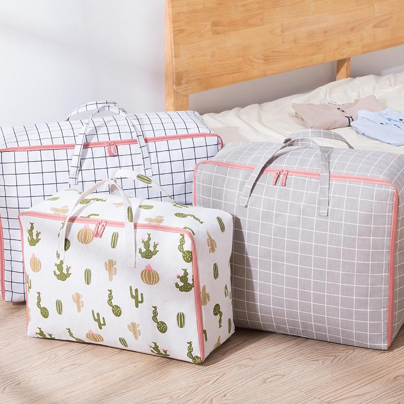 喜家家防潮棉被收纳袋宜家家居整理袋衣服打包袋搬家袋旗舰店官方