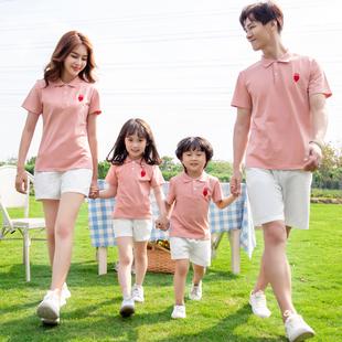 網紅親子裝夏裝2020新款潮 一家三口四口家庭套裝母子母女短袖T恤
