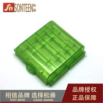 No. 5th Battery Box storage box 7th battery box aaaaa battery box 14500 battery box (5)