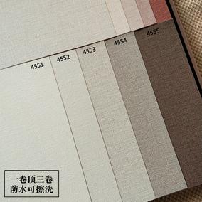 现货韩国lg可擦洗北欧新中式细壁纸
