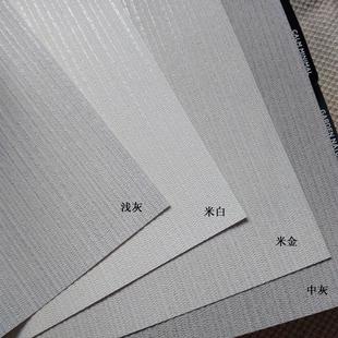 437壁紙可擦洗墻紙質感豎紋淺灰色米金百搭現代LG超大卷現貨韓國