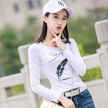 上衣 纯棉长袖 女装 t恤女紧身显瘦百搭白色打底衫 新款 2019秋装 韩版