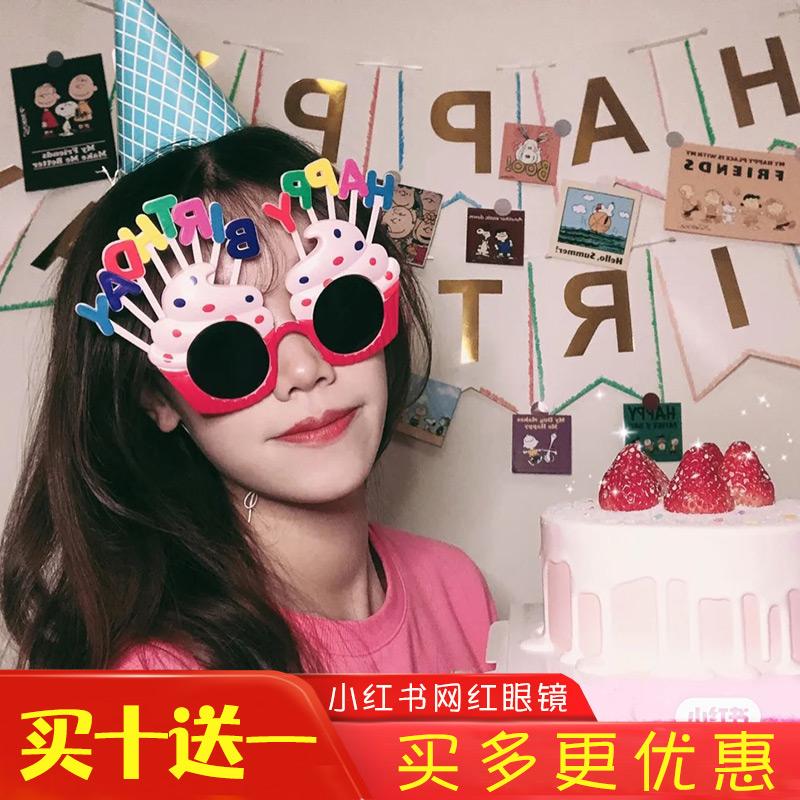 小红书搞笑眼镜派对装饰趣味个性儿童过生日眼镜网红拍照搞怪道具