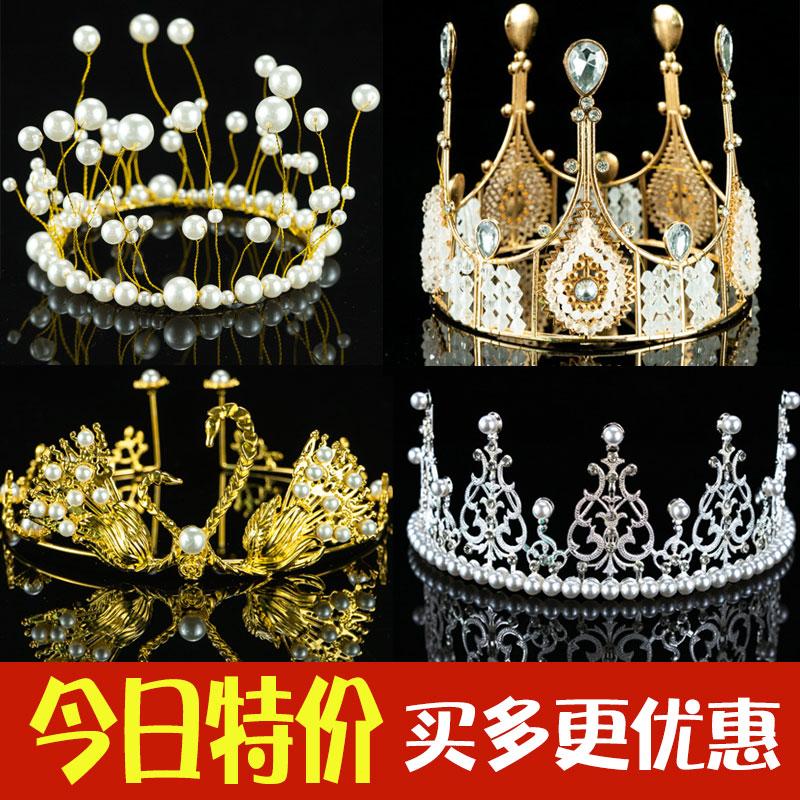 珍珠皇冠蛋糕装饰生日小公主摆件女王网红水晶天鹅饰品网红插件
