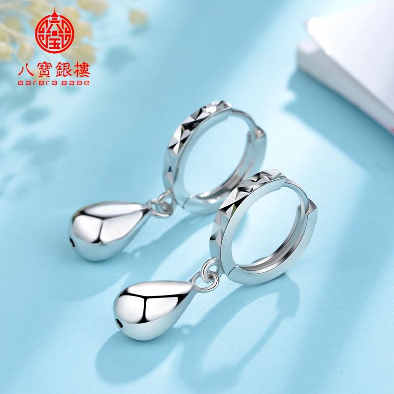 S925纯银镀白金耳扣女水滴形细面款耳环时尚素银耳饰刻字妈妈礼物