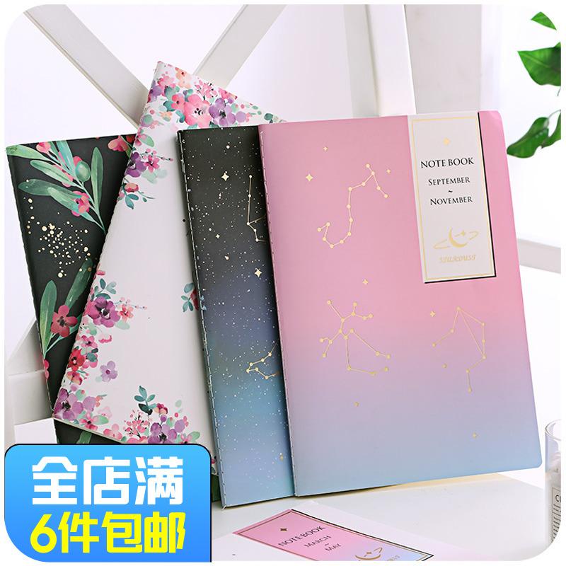 B5大号软抄本加厚笔记本子韩国创意烫金印花小清新大学生用品文具