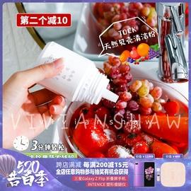 家人吃的健康 韩国TOCK天然贝壳清洁粉去除奶瓶蔬菜水果细君农要图片