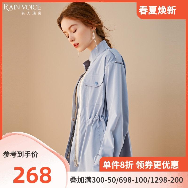 名人瑞裳2020春季新款小个子风衣女短款英伦风时尚流行气质外套潮