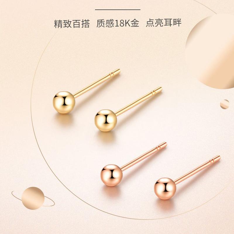 ZOKAY little planet 18k rose gold earrings peas genuine color gold ball earrings womens plain gold