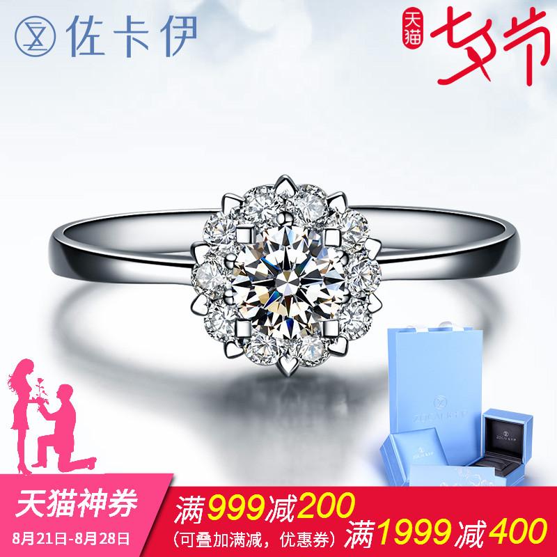 [ поддерживать рысь бог билет ] помощник карта ирак бриллиантовое кольцо женщина алмаз кольцо выйти замуж предлагать женские кольца группа инкрустация 18k коснуться электричество