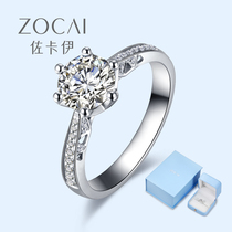 Zokai doomed love 18k gold classic six-claw diamond ring Womens counter genuine real diamond woman diamond ring