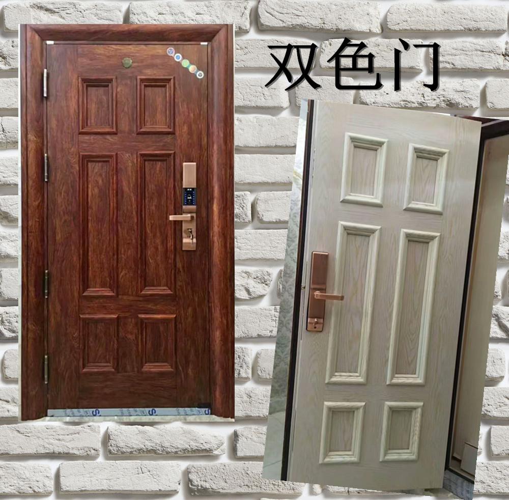 超甲级双色防盗门D级八轨道锁芯防盗门进户门入户门安全门钢质门