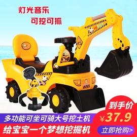 儿童挖土机可坐玩具工程车男孩挖掘机可坐人超大号钩机滑行车可骑