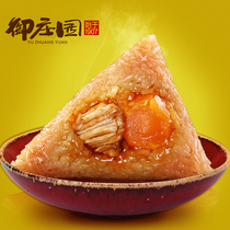 Royal Manor Fresh yolk meat dumplings jiaxing dumplings breakfast dumplings Convenient food bulk 175gx8 only