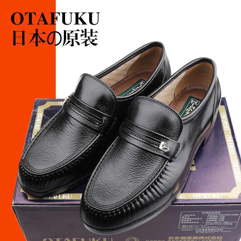GR110日本好多福健康鞋原装正品健康牌皮鞋男保健鞋男士健康鞋 男