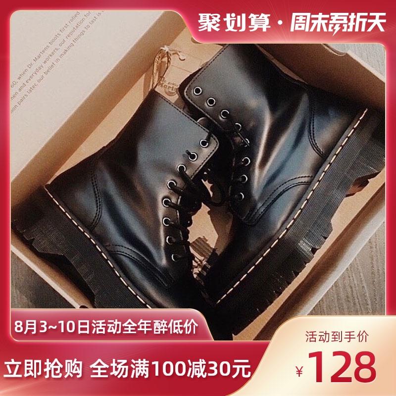 厚底马丁靴女2020新款英伦风dr酷8孔短靴冬加绒百搭增高松糕鞋子