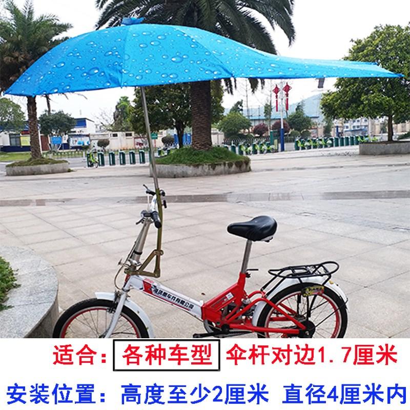 Новый электромобиль зонтик стоять велосипед электрический один автомобиль кореной поддержка стойка для зонтов зонт ласточкин хвост зонт монтаж