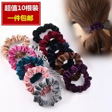 10个装韩国绒布发圈简约黑色粗发绳高弹头饰头花盘发扎发皮筋头绳