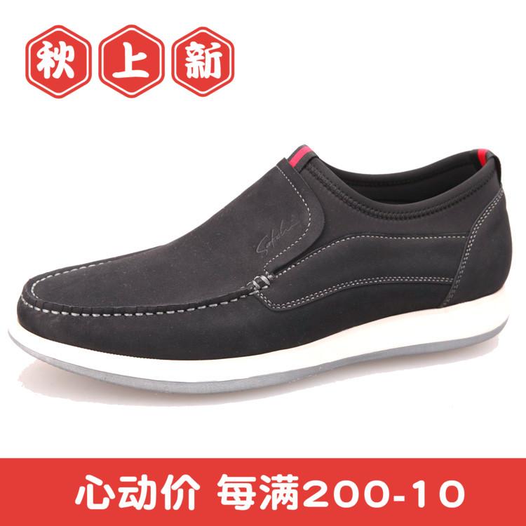 沙驰男鞋2019秋季款磨砂皮时尚休闲运动鞋百搭81K7B281/81K7B279图片