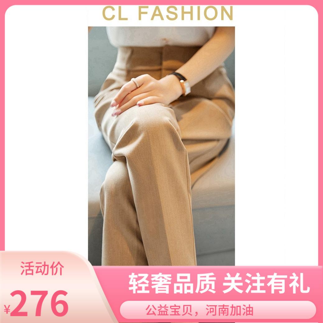 CL2021高腰西装裤女夏垂感直筒裤宽松休闲裤卡其色裤子#KZ4047M