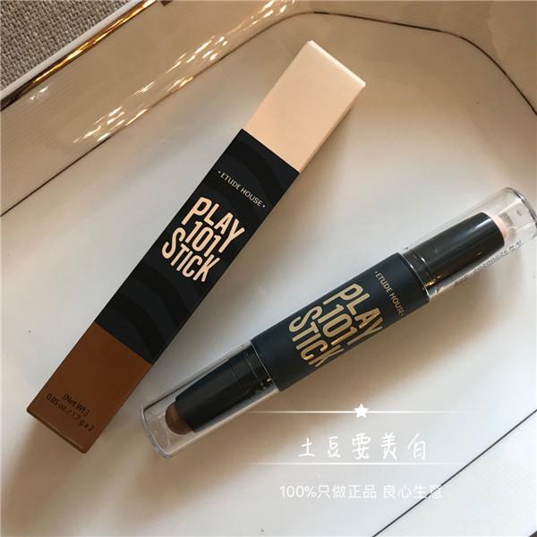 (用1元券)韩国etude hosue爱丽小屋双头笔