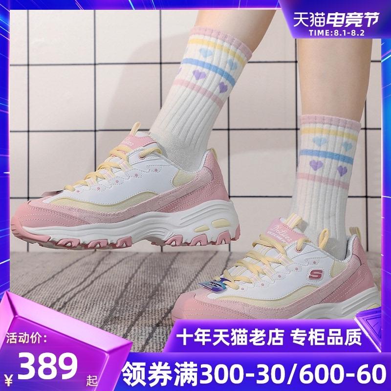 斯凯奇官网熊猫鞋女鞋2021秋季新款运动鞋厚底休闲鞋老爹鞋149906