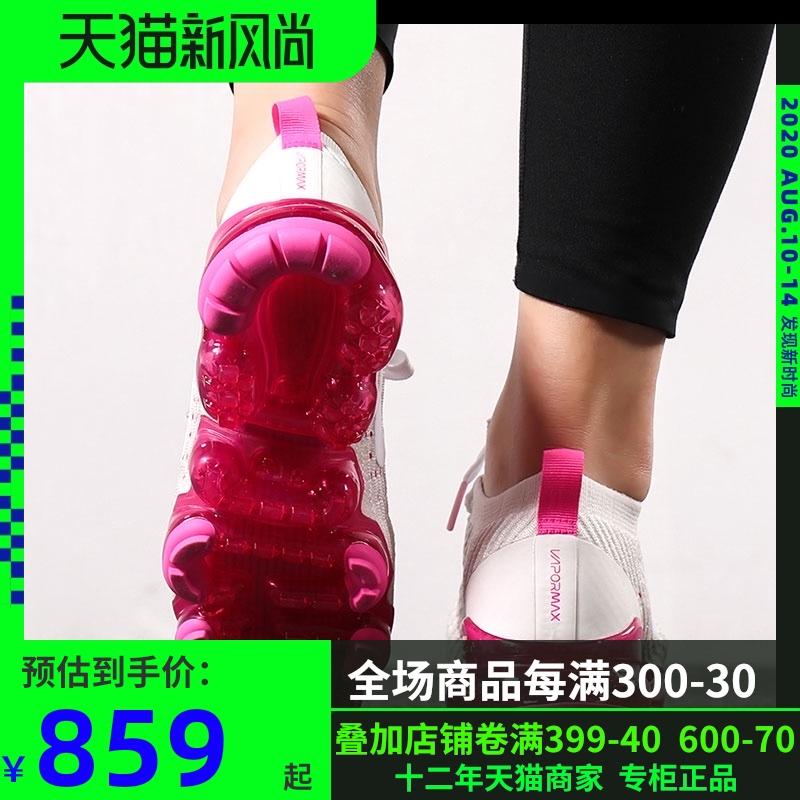 NIKE耐克女鞋正品官方旗舰vapormax全掌气垫鞋透气鞋跑步鞋AJ6910