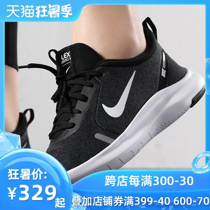 NIKE耐克女鞋运动鞋2019冬季新款单鞋透气低帮跑步鞋AJ5908-003