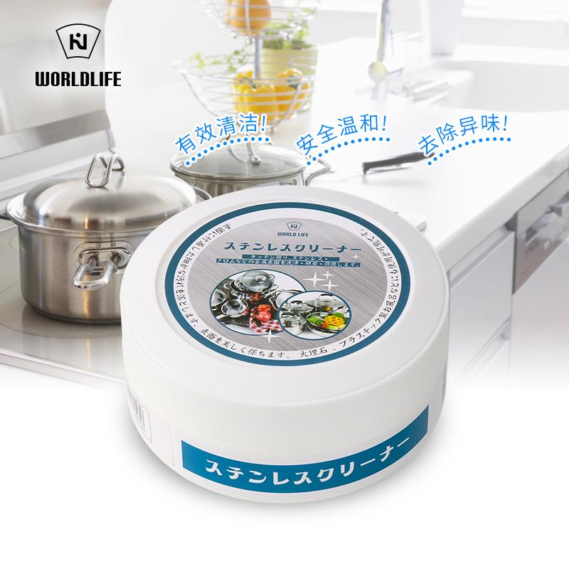 日本和匠多功能清洁膏不锈钢光亮剂