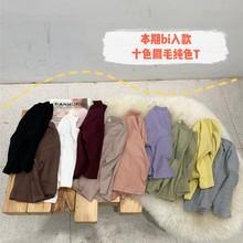 男女童磨毛T恤儿童纯色宽松打底衫 长袖 上衣415 亲肤舒适 韩国童装
