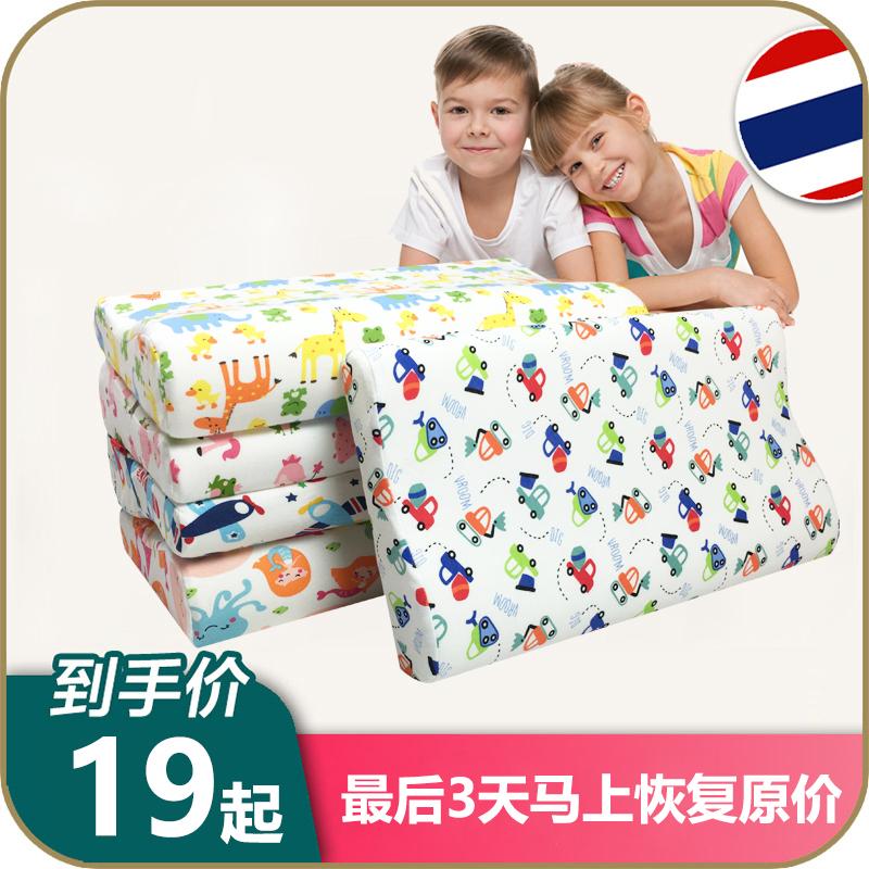 Детские постельные принадлежности / Подушки Артикул 552180186830