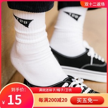 Tballer 18 autumn and winter original cotton thickened towel bottom Street logo socks