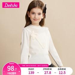 笛莎童装女童针织衫2021秋冬新款中大童儿童甜美纯色套头薄款毛衣