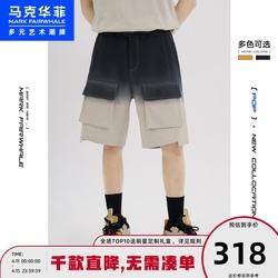 马克华菲潮牌短裤男2021夏季新款新疆棉渐变扎染新潮休闲五分裤